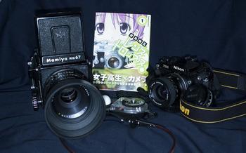 DSC_3094_blog.jpg